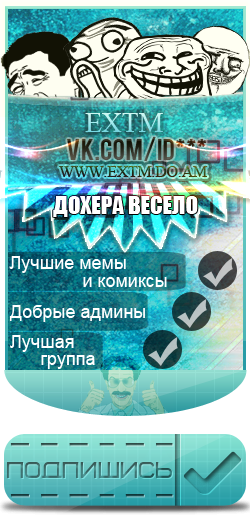 Аватарки Для Группы Вконтакте Psd